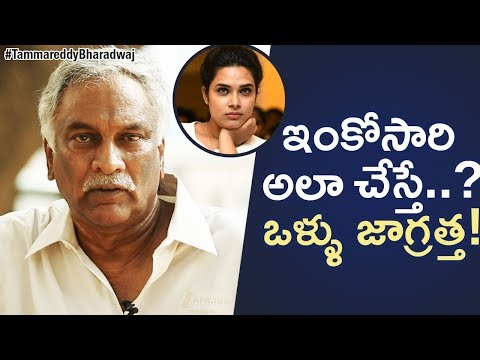 Tammareddy Bharadwaj Fires on Audience | Tammareddy Bharadwaj Supports Hari Teja