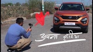 Tata Harrier Review- Feel it with me