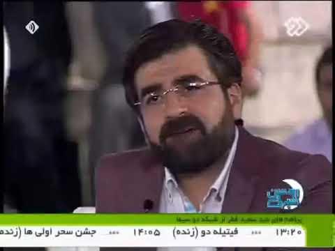 شهاب مرادی- آخرین قسمت شب های روشن- 1393.05.06
