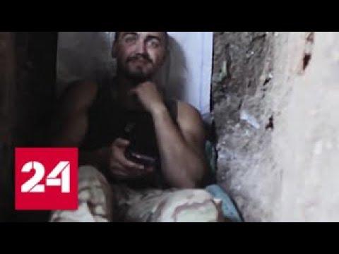 Премьеру фильма об украинском карательном батальоне планируют устроить в Москве - Россия 24
