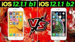 iOS 12.1.1 Beta 1 VS iOS 12.1.1 Beta 2 ผลการทดสอบที่น่าตกใจ!