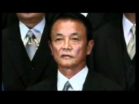Japan's Political Crisis (July 2009)
