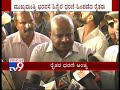 'Injustice Will Not be Meted Out to Farmers at Any Cost' CM Reacted On-going Protest in Belagavi