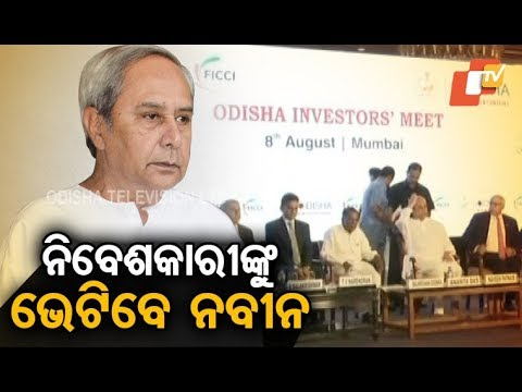 CM Naveen to hold roadshow in Delhi today to attract investors