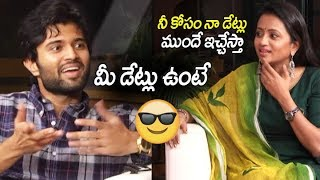 Vijay Devarakonda and Anchor Suma funny interview about Geetha Govindam | Filmylooks