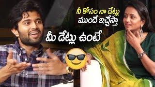 Vijay Devarakonda and Anchor Suma funny interview about Geetha Govindam | Filmylooks
