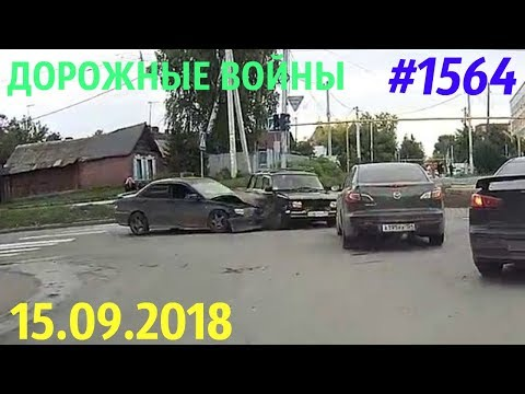 Видеообзор от канала  «Дорожные войны!» за 15.09.2018. Видео № 1564.