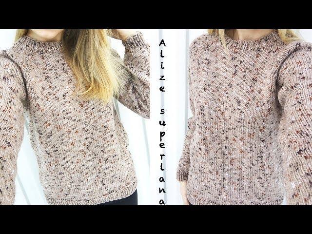 Мини МК | Простой свитер регланом снизу | Вязание спицами | + Обзор Alize SuperLana Midi Mosaic