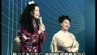 Teresa Teng Miyako Harumi Osaka Shigure