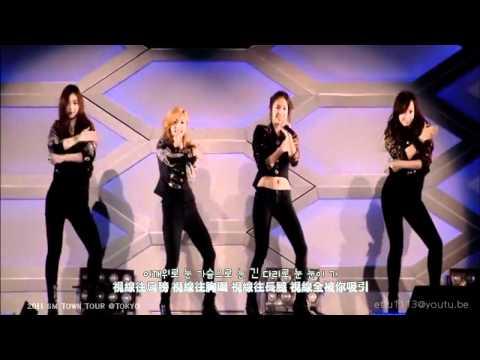 Live 2011 SM TOWN WORLD TOUR 에프엑스 fx Mr. Boogie 繁中字幕