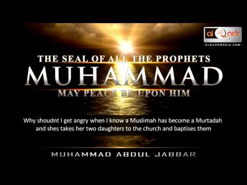 BT - THE SEAL OF ALL THE PROPHETS MUHAMMAD PBUH - Muhammad Abdul Jabbar | ALQADRMEDIA