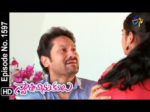 Swathi Chinukulu | 15th October 2018 | Full Episode No 1597 | ETV Telugu