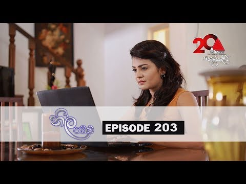 Neela Pabalu | Episode 203 | 19th February 2019 | Sirasa TV