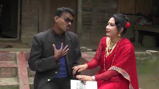 ভাবি কিস্তির টাকা না দিয়ে এনজিও কর্মীকে ঘরে নিয়ে কি দিলো -HD-2017