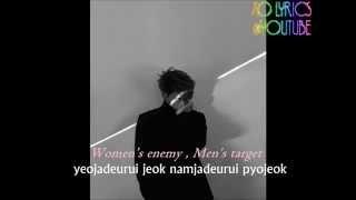 JongHyun 종현 - Hallelujah (할렐루야) Lyrics (ROM+ENG)