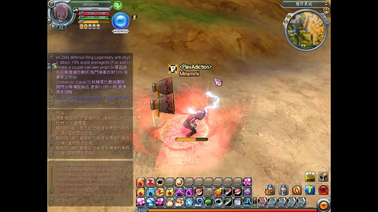 Dash Dragon Ball Online Dragon Ball Online Efecto 14