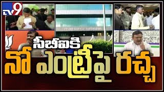 AP withdraw 'general consent' for CBI investigations