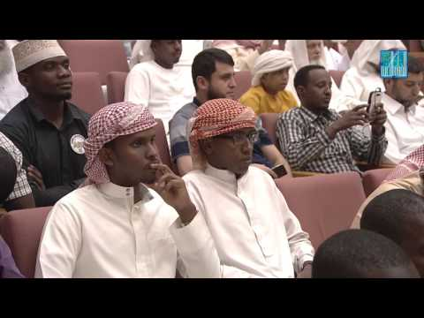 SOMALIA - Dubai International Qur'an competition 2016