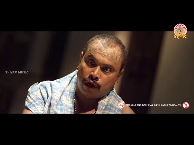Katappa Comedy Scene | Pilibail Yamunakka | Naveen D Padil | Aravind Bolar | Bhojraj Vamanjoor