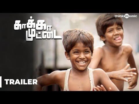 Kaakka Muttai Official Theatrical Trailer | Dhanush | Vetri Maaran | Fox Star Studios