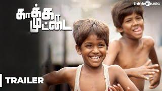 Kaakka Muttai Trailer