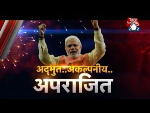 Special report on 'Aparajit' Narendra Modi