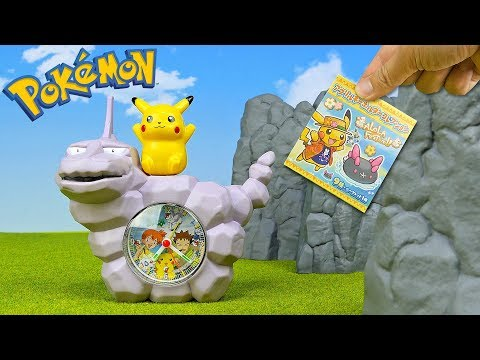 Pokemon Toys - Pikachu and Onix at Rocky Mountain