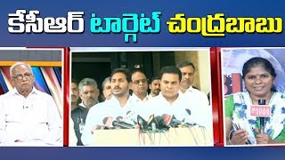 IVR Analysis On TRS Alliance With YCP | KTR and Jagan Press Meet