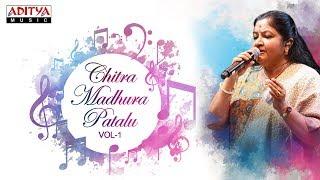 Chitra Madhura Patalu ♪♪ || Telugu Hit Songs Jukebox