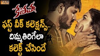 Keshava First Week Collections | 7 Days Collections
