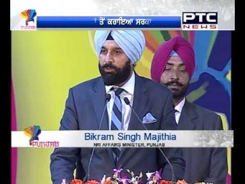 NRI Sammelan 2014 | Parvasi Punjabi Sammelan 2014 | PTC News