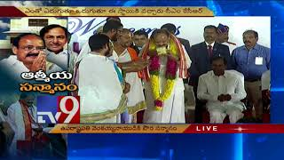 Grand felicitation for Vice President Venkaiah Naidu in Hyderabad