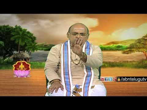 Garikapati Narasimha Rao About Temple Development | Nava Jeevana Vedam | ABN Telugu