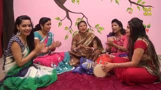 Indian Folk Song || शुद्ध देसी मनोरंजन के लिए जरूर देखे यह वीडियो  || Dehati India