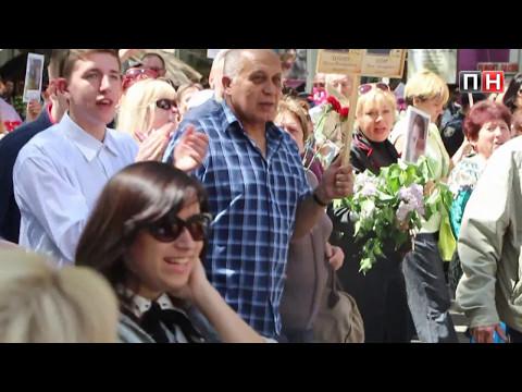 ПН TV: В Николаеве националисты вышли на шествие с противниками украинской власти