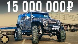 Самый дорогой Джип - 700-сильный американский УАЗик Jeep Wrangler «Вандал»! #ДорогоБогато №37