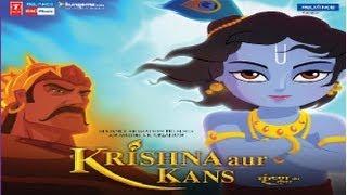Krishna Aur Kans - Hey Krishna Full HD Song By Sonu Nigam I Krishna Aur Kans