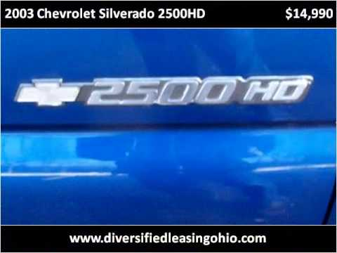 2003 Chevrolet Silverado 2500HD Used Cars Chardon OH