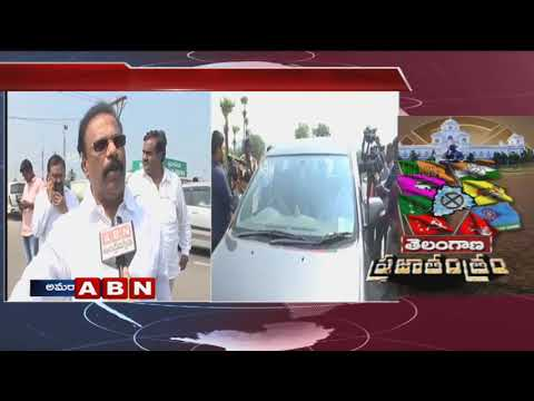 Telangana Elections | TDP Chief L Ramana speaks to media after meeting CM Chandrababu