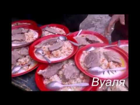Уйгурский плов, ئۇيغۇرلار , Uighur pilaf