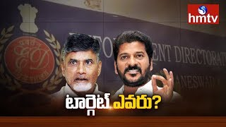 Who is Enforcement Directorate Target in Vote for Note Case  | hmtv