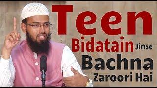 Teen Bidatain Jinse Bachna Zaroori Hai By Adv. Faiz Syed