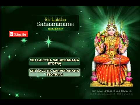 Sri Lalitha Sahasranama Songs | Devi Sanskrit Songs video