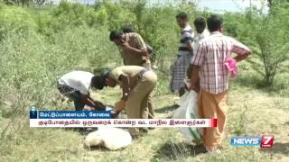 News in short at En Tamil Nadu express 02 | 13.08.2016 | News7 Tamil
