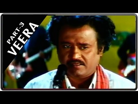 Veera Movie Part 3 || Starring Rajnikanth, Meena, Roja video