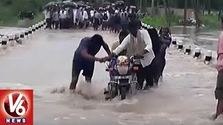 Heavy Rain Lashes AP - Huge Water Inflow Into Krishna River  - netivaarthalu.com