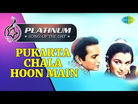 Platinum song of the day | Pukarta Chala Hoon Main | 16th January | R J Ruchi