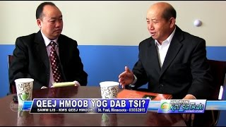 Suab Hmong TalkShow: What is QEEJ Hmong and its value to the Hmong society