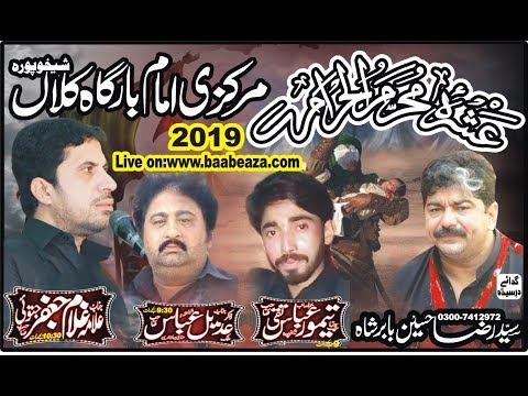 Live Ashra 9 Muharram 2019 Markazi Imam Bargah Kalan Sheikhupura (www.Baabeaza.com)