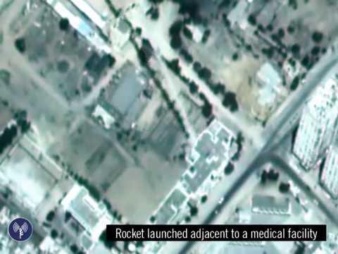 A Rocket Launched at Israel from a Gaza Medical Facility